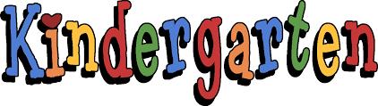 Image result for Kindergarten in word art